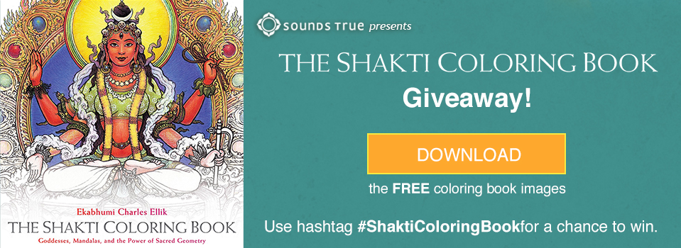 The Shakti Coloring Book Giveaway!