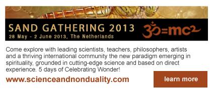 SAND Gathering 2013
